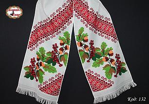 Вышитый рушник Богатство Украины, фото 3