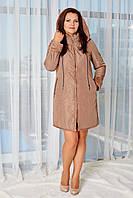 Куртки женские демисезонные удлиненные В - 890