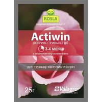АКТИВИН 25 г - удобрение для роста роз и цветущих растений