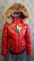 Куртка пуховик очень теплый холлофайбер Одесса