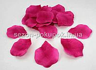 Лепестки роз искусственные (упаковка 100 шт) Цвет - амарант , однотонный