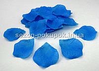 Лепестки роз искусственные (упаковка 100 шт) Цвет - синий, однотонный