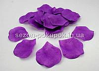 Лепестки роз искусственные (упаковка 100 шт) Цвет - лиловый, однотонный