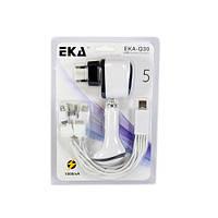 Универсальное зарядное 12 в 1 USB 12V 220V Q30