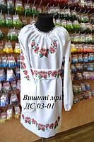 Платье для девочки 03-01