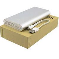 Power Bank Хiaomi Mi 20800mAh Silver - внешний аккумулятор