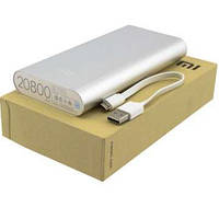 Power Bank Хiaomi Mi 20800mAh Silver - внешний аккумулятор QualitiReplica, фото 1