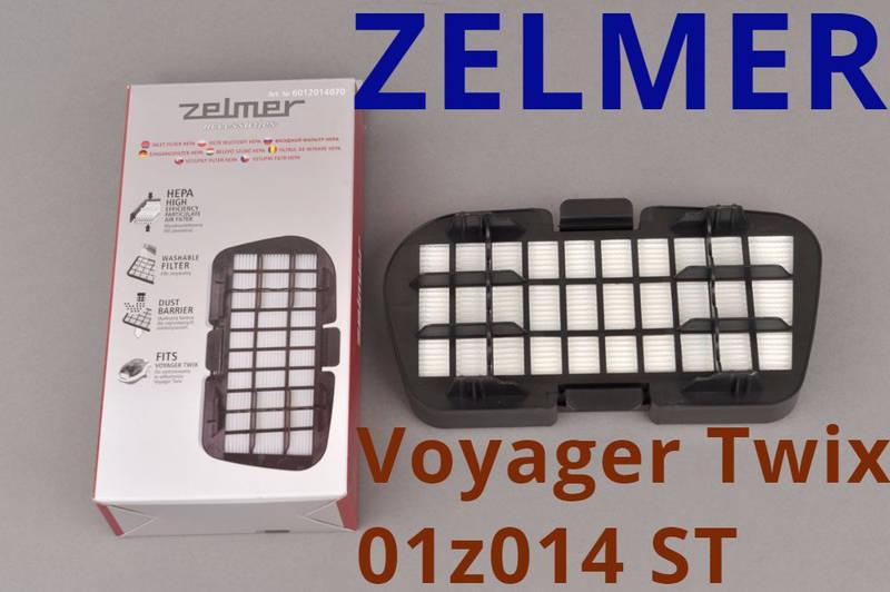 Zelmer Voyager Twix 01z014 st Hepa фильтр для пылесоса купить