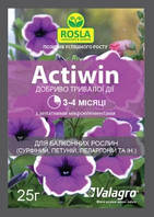 АКТИВИН 25 г - для петуний и сурфиний
