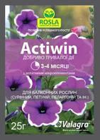 АКТИВИН 25 г - удобрение для подпитки комнатных и уличных, балконных цветущих растений