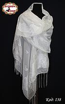 Свадебный палантин Янгол(шампань), фото 3