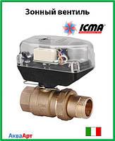 Icma Шаровой зонный вентиль с сервомотором  1/2  Арт. 341