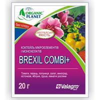 БРЕКСИЛ КОМБИ (BREXIL COMBI) 25 г стимулятор роста ягодных и плодовых деревьев, кустов, растений