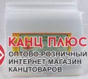 Полимер Обложки для тетрадей 150мк / 10шт.  (10/1700) арт. 35387