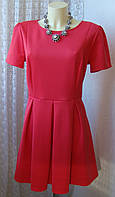 Платье женское яркое красивое модное мини бренд G21 р.50 5700