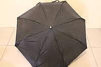 Мужской зонт полуавтомат