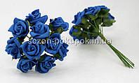 Роза кучерявая 1,8 см (Цена за букет из 10 шт) Синий цвет