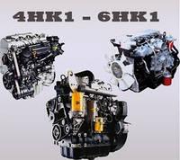 Топливный насос 897306-0448 для Isuzu 4HK1