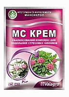 Максикроп (MAXIKROP) 25 г стимулятор роста, повышение иммунитета растений