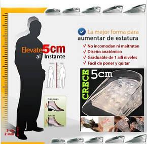 Силиконовые стельки для роста Elevate Al Instante, фото 2