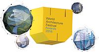 Всемирный фестиваль архитектуры впервые пройдет в Берлине