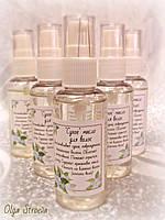 Сухое-масло для волос аргановое + (репейное)