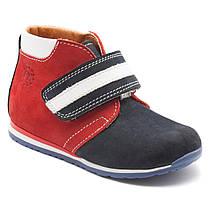 Кожаные ботинки FS Сollection для мальчика, на липучке, размер 20-30
