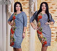 Женское батальное платье с купоном сбоку