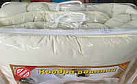 Одеяло полуторное стеганное
