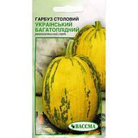 Тыква, 3 г (Раннеспелый/Украинский многоплодный/Вассма)