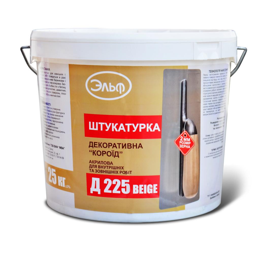 Штукатурка декоративная Эльф СП-225 Beige короед, 25кг - Интернет-магазин  в Киеве