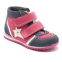 Кожаные ботинки FS Collection, демисезонные, размер 20-30