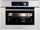 Встраиваемая микроволновая печь ILVE 645LTKCW, фото 2