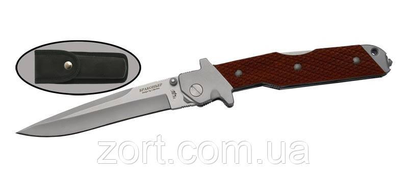 Нож складной, механический Браконьер