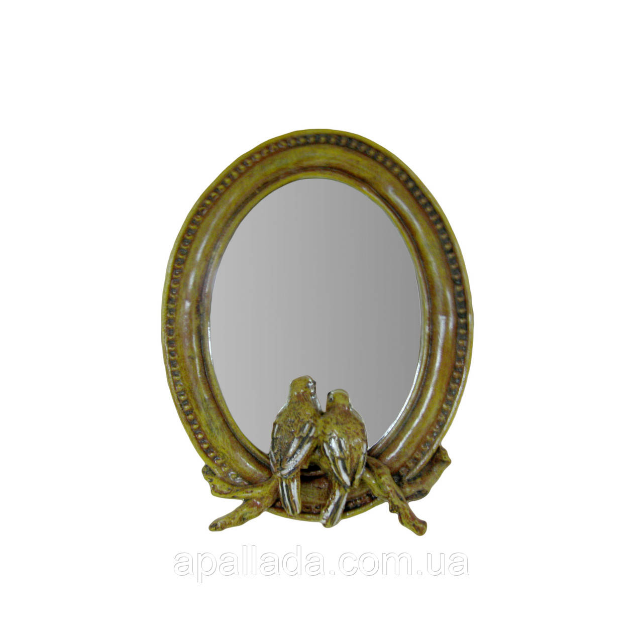 Зеркало настенное 23 см.
