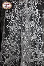 Свадебный палантин белый Алира, фото 3