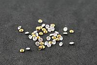 Стразы конусные (50 штук) серебро стекло 3мм (товар при заказе от 200 грн)