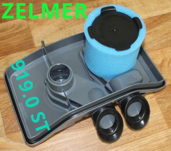 Поролоновий фільтр піни Zelmer ZVCA752X (9190088.00) для пилососа Aquawelt 919.0 ST і Aquos 829