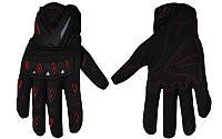 Мотоперчатки текстильные SCOYCO MС10-BR