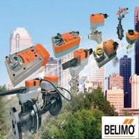 Электропривода. Клапаны. BELIMO (Швейцария)