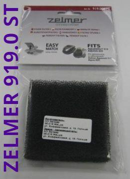 Поролоновый фильтр Zelmer ZVCA752D (9190087.00) для моющего пылесоса 919.0 ST