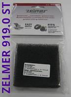 Поролоновый фильтр Zelmer ZVCA752D (9190087.00) для моющего пылесоса 919.0 ST, фото 1