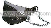 Пояс для отягощений с цепью кожаный