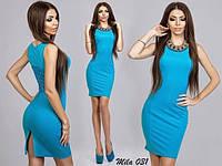 Платье женское с кружевными вставками
