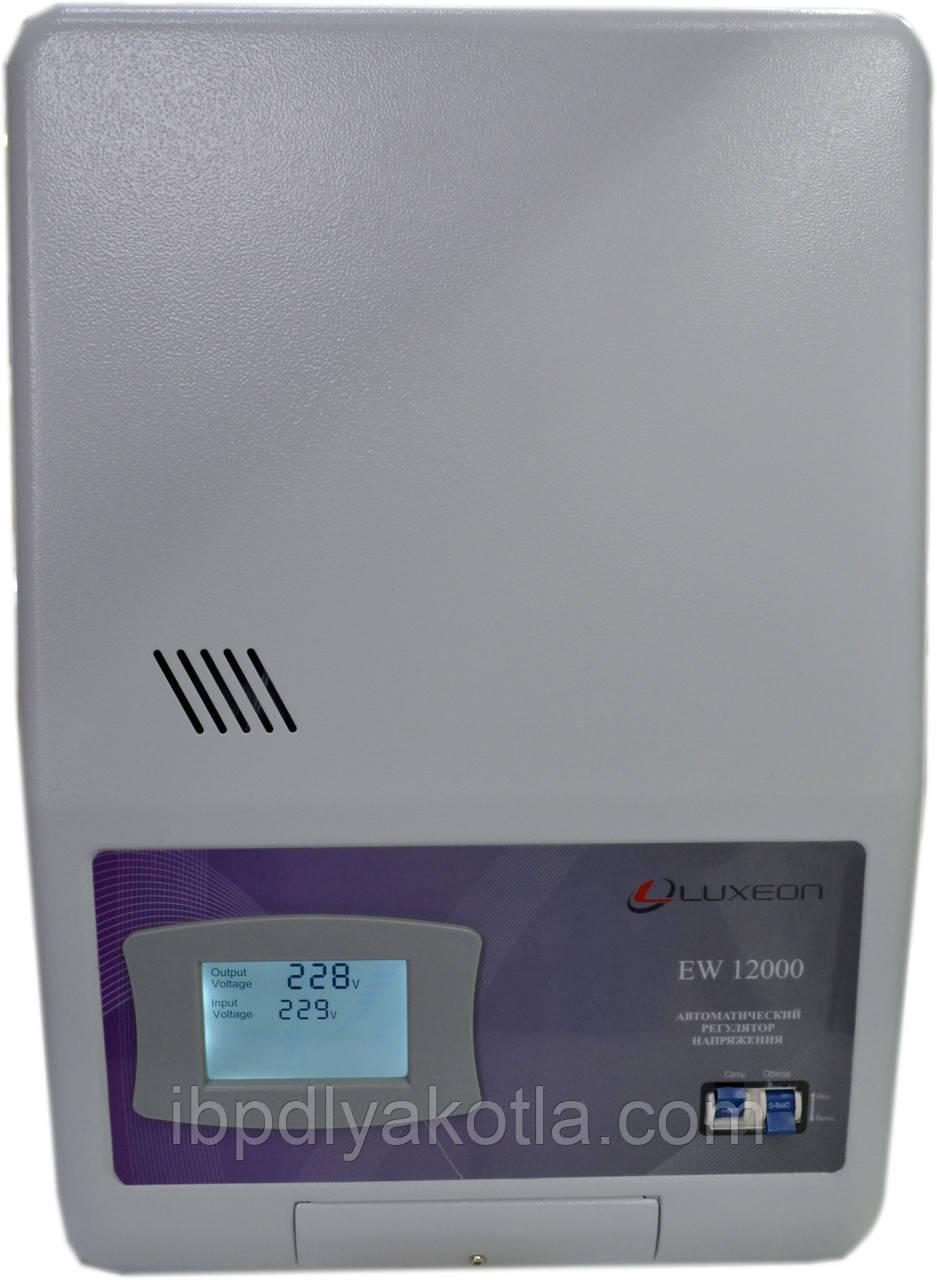 Luxeon EW-12000VA (8000Вт)