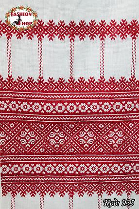 Вышитый красный рушник Взаимопонимание, фото 2