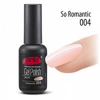 Гель-лак PNB №4 So Romantic 8 мл.