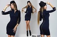 Платье женское со змейкой на спинке