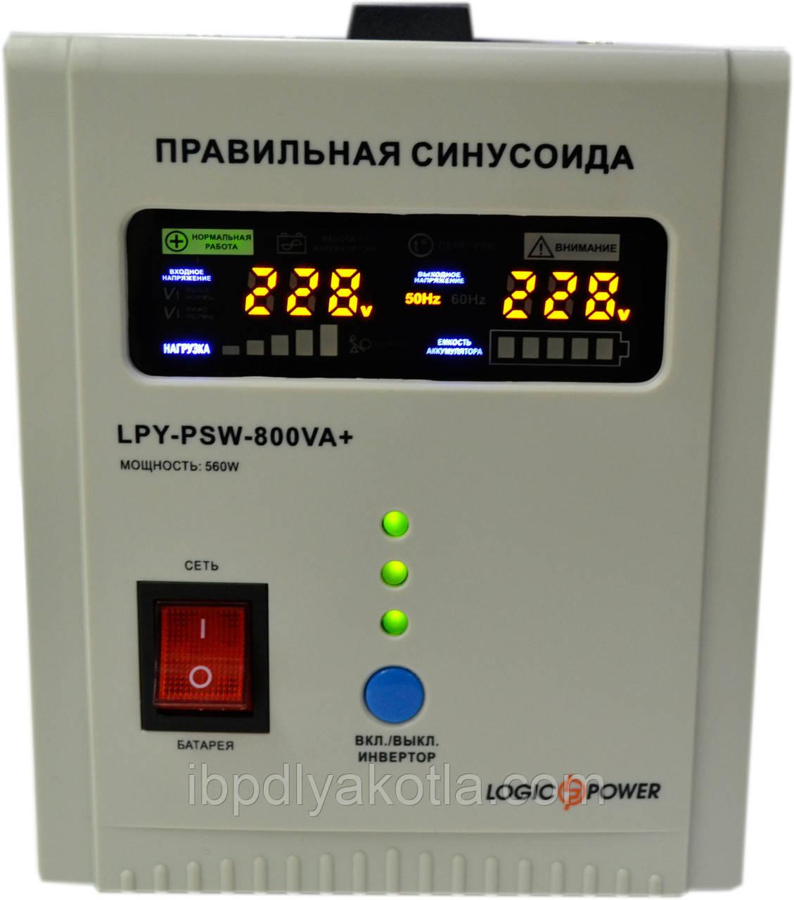 Logicpower LPY-PSW-800+