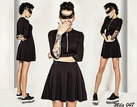 Платье-юбка женское